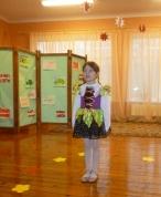 Kristiāna skaita dzejoli par Latviju.