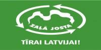 """Zaļās josta festivāls """"Tīrai Latvijai"""" Siguldā."""